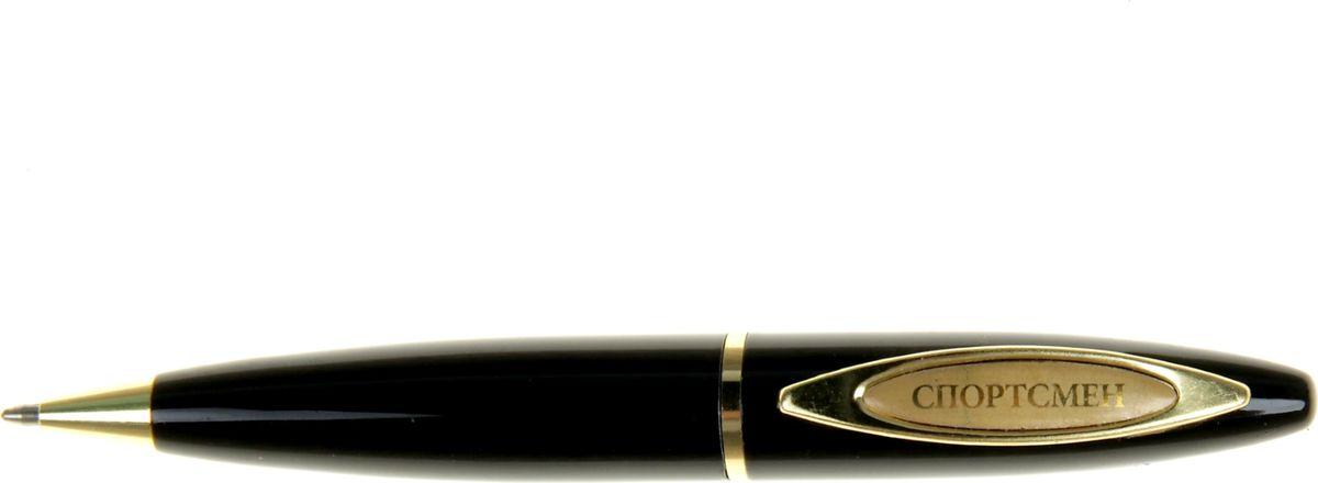Ручка шариковая Спортсмен Достижения новых рекордов синяя585275При современном темпе жизни без ручки никуда, и одним из важных критериев при ее выборе является внешний вид и механизм, ведь это не только письменная принадлежность, но и стильный аксессуар. А также ручка – это отличный подарок. Наша уникальная разработка Ручка Спортсмен. Достижения новых рекордов! объединила в себе классическую форму и оригинальный дизайн. Она выполнена в лаконичном черно-золотом цвете, с изысканной гравировкой на креплении. Благодаря поворотному механизму вы никогда не поставите чернильное пятно на одежде и будете на высоте.