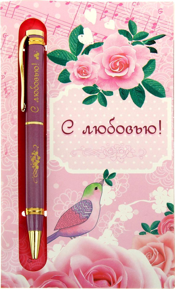 Ручка шариковая С любовью на открытке синяя603083Порой даже самые маленькие знаки внимания способны передать теплые чувства по случаю и без. - это замечательный пример маленького подарка с добрыми пожеланиями. Изделия идеально дополняют друг друга по цветовой гамме и дизайну. Гравировка на ручке делает ее уникальной и очень эффектной, придающей стиль любому образу. А открытка-упаковка с пожеланиями в стихах способна очаровать даже самую искушенную натуру!Ручка выполнена с использованием автоматического механизма, благодаря чему можно не переживать, что она оставит следы чернил. Это делает изделие функциональным атрибутом любого костюма или сумки.