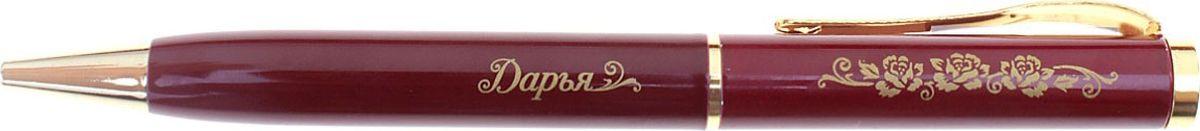 Ручка шариковая Дарья цвет чернил синий608184Хотите сделать по-настоящему индивидуальный подарок? Тогда вам непременно понравится стильная и удобная именная Ручка Дарья, в бархатном мешочке. Выполненная в насыщенном бордовом цвете в сочетании с золотистый гравировкой, сделанная уникальным художественным шрифтом, она станет достойным дополнением образа своей обладательницы. Поворотный механизм надежен и удобен в повседневном использовании – ручка не откроется случайно и не оставит синих чернильных пятен на одежде. Мягкий бархатный мешочек придает изделию неповторимый шарм, делая его желанным подарком по поводу и без.