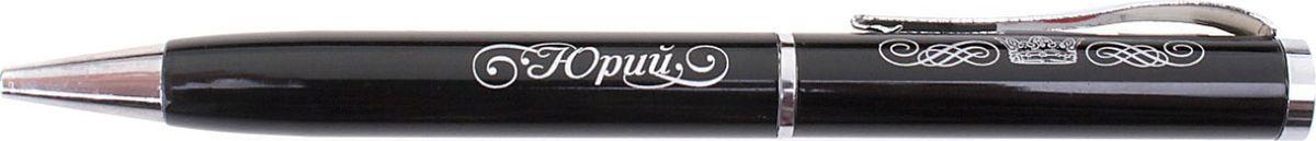 Ручка шариковая Юрий608223Именная ручка Юрий - это по-настоящему индивидуальный подарок. Выполненная в эффектной черно-серебристой цветовой гамме, она прекрасно дополнит образ своего обладателя и, без сомнения, станет излюбленным стильным аксессуаром. А имя, выгравированное уникальным художественным шрифтом, придает изделию неповторимую лаконичность.Поворотный механизм надежен и удобен в повседневном использовании - ручка не откроется случайно и не оставит чернильных пятен на одежде. Именной бархатный мешочек придает изделию неповторимый шарм и очарование, делая подарок еще более желанным.