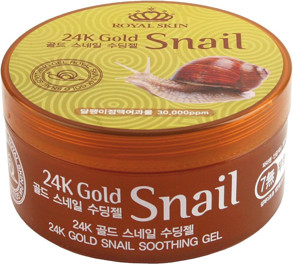 Royal Skin Многофункциональный гель для лица и тела с 24 каратным золотом и улиточной слизью, 300 мл.1824Гель с охлаждающей текстурой и приятным запахом мгновенно впитывается и не оставляет ощущения липкости, быстро успокаивает кожу и придает ей чувство увлажненности и комфорта. Гель можно применять как для лица, так и для тела, а также для увлажнения и успокоения кожи после пребывания на солнце. Фильтрат улиточной слизи, входящий в состав, уменьшает глубину и выраженность мимических морщин, разглаживает рельеф кожи, ускоряет заживление поврежденных тканей.