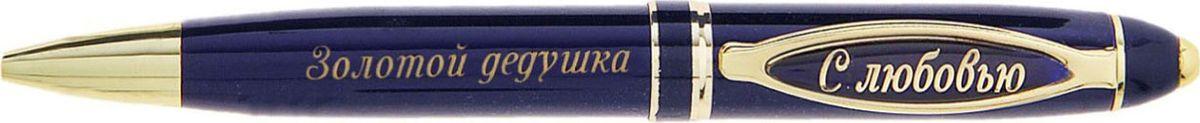 Ручка шариковая Золотой дедушка цвет чернил синий732955Ручка - это незаменимый атрибут современного человека дома и в офисе. А ручка в подарочной упаковке из искусственной экокожи с золотым нанесением - это великолепный подарок для членов вашей семьи, которые оценят такой подарок по достоинству. Шариковая ручка Золотой дедушка выполнена в синем металлическом лакированном корпусе. Оригинальный дизайн ручки дополняет блестящие золотистые детали и теплая надпись. Подача стержня осуществляется посредством механизма поворотного действия. Такой подарок может пополнить коллекцию сувениров, либо же стать началом новой коллекции.