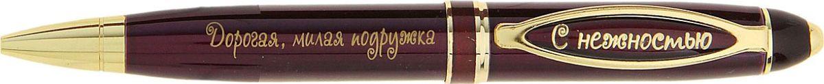 Ручка шариковая Милая подружка синяя732961Ручка - это незаменимый атрибут современного человека дома и в офисе. А ручка в подарочной упаковке из искусственной экокожи с золотым нанесением - это великолепный подарок для близких людей, которые оценят такой подарок по достоинству. Шариковая ручка выполнена в бордовом металлическом лакированном корпусе. Оригинальный дизайн ручки дополняют блестящие золотистые детали и теплая надпись. Подача стержня осуществляется посредством механизма поворотного действия. Она поможет вам выразить признательность и передать все нежные чувства, которые вы испытываете к этому важному для вас человеку.