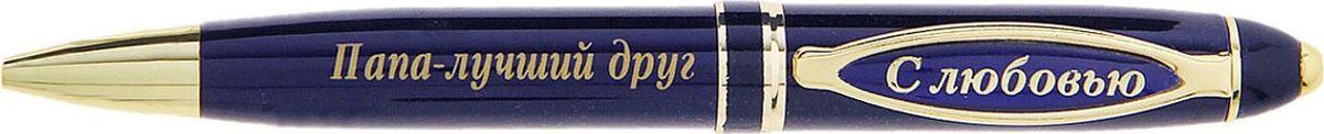 Ручка шариковая Папа - лучший друг цвет чернил синий732963Презент для любимого родственника должен быть не только красивым, но и полезным. Ручка в подарочной упаковке из искусственной экокожи с золотым нанесением Папа - лучший друг - именно такой аксессуар. Она поможет записать планы, поставить подпись в договоре и многое другое, что может понадобиться вашему папочке. Шариковая ручка выполнена в синем металлическом лакированном корпусе. Оригинальный дизайн ручки дополняют блестящие золотистые детали и теплая надпись. Подача стержня осуществляется посредством механизма поворотного действия. Она поможет вам выразить признательность и передать все нежные чувства, которые вы испытываете к этому важному для вас человеку.