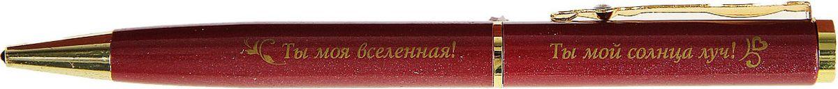 Ручка шариковая Счастливые моменты синяя755042Считаете, что презент для вашей второй половинки должен быть не только красивым, но и полезным? Ручка в подарочной упаковке Счастливые моменты 755042 - это именно такой аксессуар. Он станет незаменимым помощником в работе и личной жизни, а его стильный внешний вид будет дарить особое удовольствие при каждом использовании. Ручка отличается своим обтекаемым корпусом, выполненным из металла, дополненного блестящими элементами. Душевная фраза делает ее замечательным подарком именно для любимого человека на значимую дату, семейный праздник или день Святого Валентина. Сувенир преподносится на бархатной подложке, упакованной в изящный деревянный футляр с прекрасными пожеланиями. Выражайте свои чувства красиво!