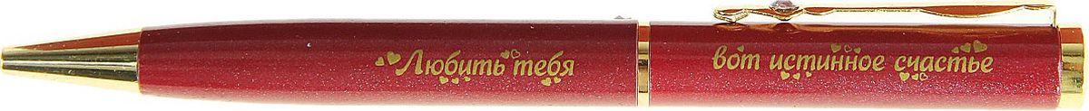 Ручка шариковая Когда ты рядом синяя755044Считаете, что презент для вашей второй половинки должен быть не только красивым, но и полезным? Ручка в подарочной упаковке Когда ты рядом - это именно такой аксессуар. Он станет незаменимым помощником в работе и личной жизни, а его стильный внешний вид будет дарить особое удовольствие при каждом использовании. Ручка отличается своим обтекаемым корпусом, выполненным из металла, дополненного блестящими элементами. Душевная фраза делает ее замечательным подарком именно для любимого человека на значимую дату, семейный праздник или день Святого Валентина. Сувенир преподносится на бархатной подложке, упакованной в изящный деревянный футляр с прекрасными пожеланиями. Выражайте свои чувства красиво!