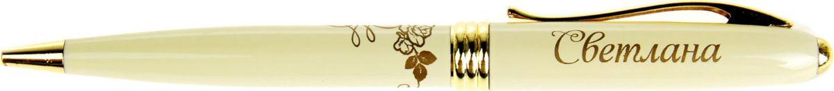 Ручка шариковая Тайна имени Светлана865599Хотите сделать по-настоящему индивидуальный подарок? Тогда вам непременно понравится стильная и удобная именная ручка. Выполненная в неповторимо нежном цветовом сочетании пастельного и золотого оттенков, она прекрасно дополнит образ своей обладательницы. А имя, выгравированное уникальным художественным шрифтом, придает изделию изысканность и шарм!Поворотный механизм надежен и удобен в повседневном использовании - ручка не откроется случайно и не оставит чернильных пятен на одежде.Очаровательная упаковка с красочным цветочным принтом закрывается на скрытую магнитную кнопочку.