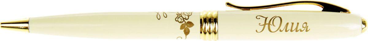 Ручка шариковая Тайна имени Юлия865600Хотите сделать по-настоящему индивидуальный подарок? Тогда вам непременно понравится стильная и удобная именная ручка. Выполненная в неповторимо нежном цветовом сочетании пастельного и золотого оттенков, она прекрасно дополнит образ своей обладательницы. А имя, выгравированное уникальным художественным шрифтом, придает изделию изысканность и шарм!Поворотный механизм надежен и удобен в повседневном использовании - ручка не откроется случайно и не оставит чернильных пятен на одежде.Очаровательная упаковка с красочным цветочным принтом закрывается на скрытую магнитную кнопочку.