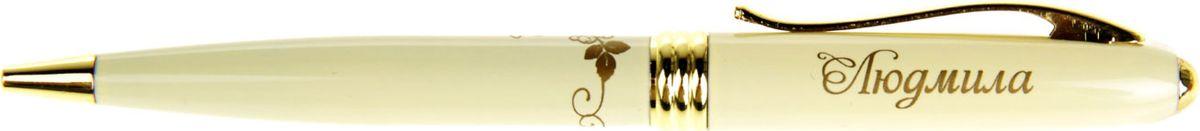 Ручка шариковая Тайна имени Людмила865603Хотите сделать по-настоящему индивидуальный подарок? Тогда вам непременно понравится стильная и удобная именная ручка. Выполненная в неповторимо нежном цветовом сочетании, она прекрасно дополнит образ своей обладательницы. А имя, выгравированное уникальным художественным шрифтом, придает изделию изысканность и шарм!Поворотный механизм надежен и удобен в повседневном использовании - ручка не откроется случайно и не оставит чернильных пятен на одежде.Очаровательная коробочка с цветочным принтом закрывается на скрытую магнитную кнопочку.