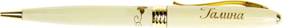 Ручка шариковая Тайна имени Галина865607Хотите сделать по-настоящему индивидуальный подарок? Тогда вам непременно понравится стильная и удобная именная ручка. Выполненная в неповторимо нежном цветовом сочетании пастельного и золотого оттенков, она прекрасно дополнит образ своей обладательницы. А имя, выгравированное уникальным художественным шрифтом, придает изделию изысканность и шарм!Поворотный механизм надежен и удобен в повседневном использовании - ручка не откроется случайно и не оставит чернильных пятен на одежде.Очаровательная упаковка с красочным цветочным принтом закрывается на скрытую магнитную кнопочку.