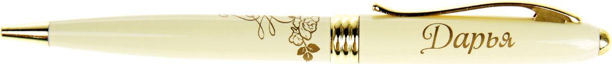Ручка шариковая Тайна имени Дарья865608Хотите сделать по-настоящему индивидуальный подарок? Тогда вам непременно понравится стильная и удобная именная ручка. Выполненная в неповторимо нежном цветовом сочетании, она прекрасно дополнит образ своей обладательницы. А имя, выгравированное уникальным художественным шрифтом, придает изделию изысканность и шарм!Поворотный механизм надежен и удобен в повседневном использовании - ручка не откроется случайно и не оставит чернильных пятен на одежде.Очаровательная коробочка с цветочным принтом закрывается на скрытую магнитную кнопочку.