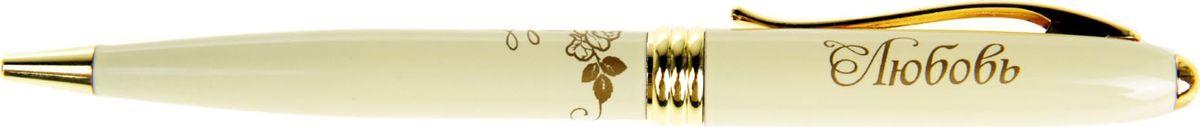 Ручка шариковая Тайна имени Любовь865609Хотите сделать по-настоящему индивидуальный подарок? Тогда вам непременно понравится стильная и удобная именная ручка. Выполненная в неповторимо нежном цветовом сочетании пастельного и золотого оттенков, она прекрасно дополнит образ своей обладательницы. А имя, выгравированное уникальным художественным шрифтом, придает изделию изысканность и шарм!Поворотный механизм надежен и удобен в повседневном использовании - ручка не откроется случайно и не оставит чернильных пятен на одежде.Очаровательная упаковка с красочным цветочным принтом закрывается на скрытую магнитную кнопочку.