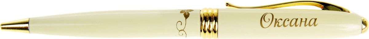 Ручка шариковая Тайна имени Оксана синяя865611Хотите сделать по-настоящему индивидуальный подарок? Тогда вам непременно понравится стильная и удобная именная ручка Оксана. Выполненная в неповторимо нежном цветовом сочетании пастельного и золотого оттенков, она прекрасно дополнит образ своей обладательницы. А имя, выгравированное уникальным художественным шрифтом, придает изделию изысканность и шарм! Поворотный механизм надежен и удобен в повседневном использовании – ручка не откроется случайно и не оставит синих чернильных пятен на одежде. Очаровательная коробочка с красочным цветочным принтом закрывается на скрытую магнитную кнопочку.