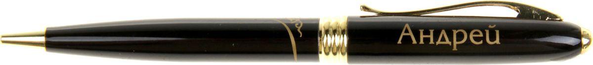 Ручка шариковая Тайна имени Андрей цвет чернил синий865613Хотите сделать по-настоящему индивидуальный подарок? Тогда вам непременно понравится стильная и удобная именная . Выполненная в эффектной черно-золотистый цветовой гамме, она прекрасно дополнит образ своего обладателя и, без сомнения, станет излюбленным аксессуаром. А имя, выгравированное классическим шрифтом, придает изделию неповторимую лаконичность. Поворотный механизм надежен и удобен в повседневном использовании – ручка не откроется случайно и не оставит синих чернильных пятен на одежде. Оригинальная коробка в стиле ретро понравится любому мужчине и сделает такой подарок еще более желанным!