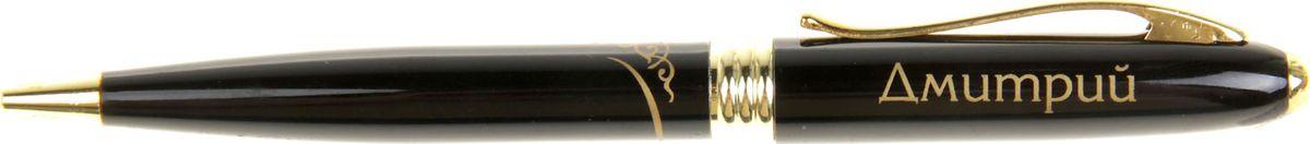 Ручка шариковая Тайна имени Дмитрий865616Хотите сделать по-настоящему индивидуальный подарок? Тогда вам непременно понравится стильная и удобная именная ручка, выполненная в эффектной черно-золотистой цветовой гамме. Она прекрасно дополнит образ своего обладателя и, без сомнения, станет излюбленным аксессуаром. А имя, выгравированное классическим шрифтом, придает изделию неповторимую лаконичность.Поворотный механизм надежен и удобен в повседневном использовании - ручка не откроется случайно и не оставит чернильных пятен на одежде.Оригинальная упаковка в стиле ретро понравится любому мужчине и сделает такой подарок еще более желанным!