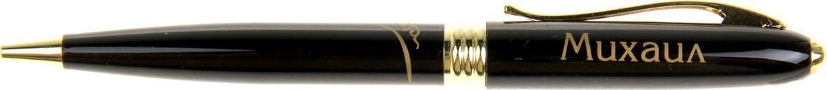 Ручка шариковая Тайна имени Михаил синяя865618Хотите сделать по-настоящему индивидуальный подарок? Тогда вам непременно понравится стильная и удобная именная . Выполненная в эффектной черно-золотистый цветовой гамме, она прекрасно дополнит образ своего обладателя и, без сомнения, станет излюбленным аксессуаром. А имя, выгравированное классическим шрифтом, придает изделию неповторимую лаконичность. Поворотный механизм надежен и удобен в повседневном использовании – ручка не откроется случайно и не оставит синих чернильных пятен на одежде. Оригинальная коробка в стиле ретро понравится любому мужчине и сделает такой подарок еще более желанным!