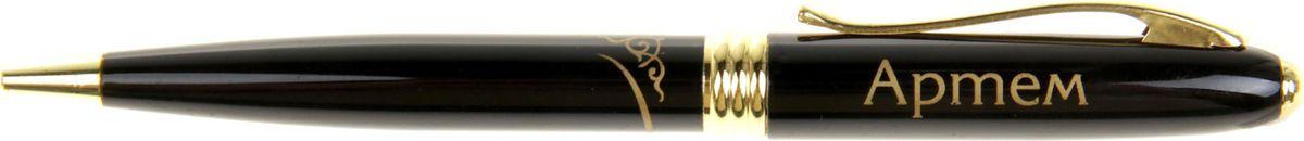 Ручка шариковая Тайна имени Артем865625Хотите сделать по-настоящему индивидуальный подарок? Тогда вам непременно понравится стильная и удобная именная ручка, выполненная в эффектной черно-золотистой цветовой гамме. Она прекрасно дополнит образ своего обладателя и, без сомнения, станет излюбленным аксессуаром. А имя, выгравированное классическим шрифтом, придает изделию неповторимую лаконичность.Поворотный механизм надежен и удобен в повседневном использовании - ручка не откроется случайно и не оставит чернильных пятен на одежде.Оригинальная упаковка в стиле ретро понравится любому мужчине и сделает такой подарок еще более желанным!