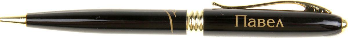 Ручка шариковая Тайна имени Павел865626Хотите сделать по-настоящему индивидуальный подарок? Тогда вам непременно понравится стильная и удобная именная шариковая ручка Тайна имени Павел. Выполненная в эффектной черно-золотистый цветовой гамме, она прекрасно дополнит образ своего обладателя и, без сомнения, станет излюбленным аксессуаром. А имя, выгравированное классическим шрифтом, придает изделию неповторимую лаконичность. Поворотный механизм надежен и удобен в повседневном использовании – ручка не откроется случайно и не оставит синих чернильных пятен на одежде. Оригинальная коробка в стиле ретро понравится любому мужчине и сделает такой подарок еще более желанным!