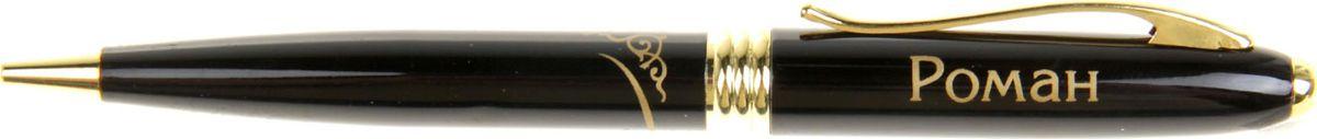 Ручка шариковая Тайна имени Роман865627Хотите сделать по-настоящему индивидуальный подарок? Тогда вам непременно понравится стильная и удобная именная ручка, выполненная в эффектной черно-золотистой цветовой гамме. Она прекрасно дополнит образ своего обладателя и, без сомнения, станет излюбленным аксессуаром. А имя, выгравированное классическим шрифтом, придает изделию неповторимую лаконичность.Поворотный механизм надежен и удобен в повседневном использовании - ручка не откроется случайно и не оставит чернильных пятен на одежде.Оригинальная упаковка в стиле ретро понравится любому мужчине и сделает такой подарок еще более желанным!