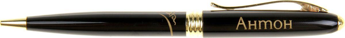 Ручка шариковая Тайна имени Антон865628Хотите сделать по-настоящему индивидуальный подарок? Тогда вам непременно понравится стильная и удобная именная ручка, выполненная в эффектной черно-золотистой цветовой гамме. Она прекрасно дополнит образ своего обладателя и, без сомнения, станет излюбленным аксессуаром. А имя, выгравированное классическим шрифтом, придает изделию неповторимую лаконичность.Поворотный механизм надежен и удобен в повседневном использовании - ручка не откроется случайно и не оставит чернильных пятен на одежде.Оригинальная упаковка в стиле ретро понравится любому мужчине и сделает такой подарок еще более желанным!