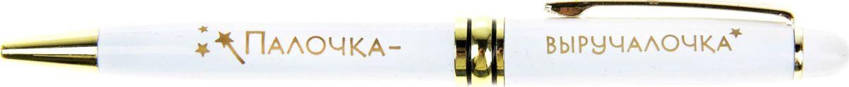 Ручка шариковая Палочка-выручалочка синяя865806Считаете, что подарок должен быть не только красивым, но и полезным? Ручка Палочка-выручалочка с уникальным дизайном – именно такой аксессуар. Она станет незаменимым помощником в работе и личной жизни, а ее стильный внешний вид будет дарить особое удовольствие при каждом использовании. Шариковая ручка выполнена в элегантном металлическом лакированном корпусе. Эксклюзивный дизайн дополняют блестящие золотистые детали и оригинальная надпись. Подача стержня осуществляется посредством механизма поворотного действия. Такой подарок отлично подойдет для друга, коллеги или близкого вам человека, будет ежедневно поднимать ему настроение. Поздравляйте с юмором!