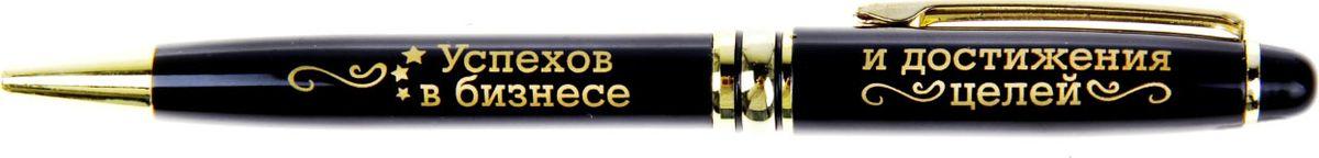 Ручка шариковая Успехов в бизнесе цвет чернил синий865812Считаете, что подарок должен быть не только красивым, но и полезным? Ручка с уникальным дизайном Успехов в бизнесе – именно такой аксессуар. Она станет незаменимым помощником в работе и личной жизни, а ее стильный внешний вид будет дарить особое удовольствие при каждом использовании. Шариковая ручка выполнена в черном металлическом лакированном корпусе. Эксклюзивный дизайн ручки дополняют блестящие золотистые детали и оригинальная надпись. Подача стержня осуществляется посредством механизма поворотного действия. Такой подарок отлично подойдет для поздравления коллеги, делового партнера друга или близкого вам человека, наверняка принесет ему успех и финансовое благополучие.
