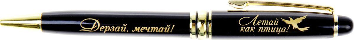 Ручка шариковая Летай как птица синяя865815Считаете, что подарок должен быть не только красивым, но и полезным? Ручка с уникальным дизайном – именно такой аксессуар. Она станет незаменимым помощником в работе и личной жизни, а ее стильный внешний вид будет дарить особое удовольствие при каждом использовании. Шариковая ручка выполнена в элегантном металлическом лакированном корпусе. Эксклюзивный дизайн дополняют блестящие золотистые детали и оригинальная надпись. Подача стержня осуществляется посредством механизма поворотного действия. Такой подарок отлично подойдет для друга, коллеги или близкого вам человека, будет ежедневно поднимать ему настроение. Поздравляйте с юмором!