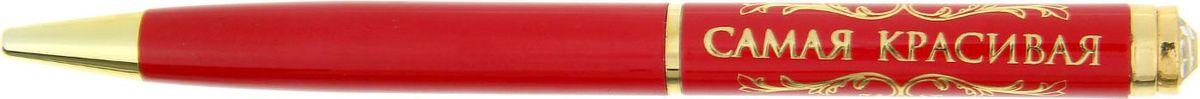 Ручка шариковая Самая красивая цвет корпуса красный867763Хотите преподнести не только красивый, но и полезный подарок? Тогда вам непременно понравится эксклюзивная разработка - ручка подарочная Самая красивая. Оригинальный и удобный аксессуар станет прекрасным украшением рабочего места. Фигурный наконечник и оригинальная надпись, выгравированная на ручке - то, что делает сувенир особенным.Такая ручка будет приятным подарком коллеге!