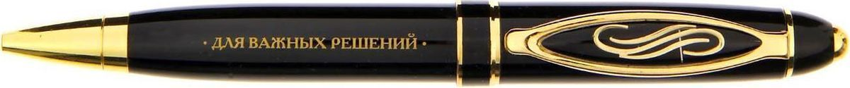 Ручка шариковая Для гениальных мыслей и потрясающих идей цвет чернил синий1502025Ручка шариковая Для гениальных мыслей и потрясающих идей - практичный и очень красивый презент. Станет незаменимым помощником в делах, а оригинальный дизайн и надпись будет вдохновлять своего обладателя. Ручка упакована в изящный футляр, который подчеркивает значимость и элегантность аксессуара. Преимущества:футляр из искусственной кожи с тиснением золотистый фольгой оригинальная надпись индивидуальный дизайн. Такой аксессуар станет отличным подарком для друга, коллеги или близкого человека.