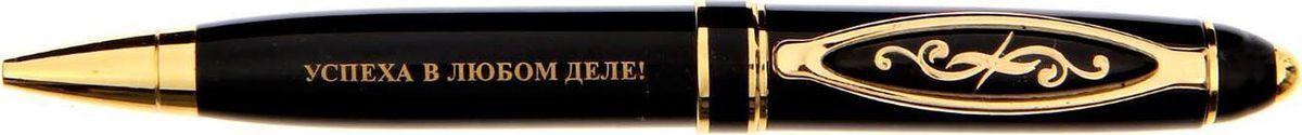 Ручка шариковая Лучшему директору синяя 15020281502028Ручка шариковая Лучшему директору - практичный и очень красивый презент. Она станет незаменимым помощником в делах, а оригинальный дизайн и надпись будет вдохновлять своего обладателя. Ручка упакована в изящный футляр, который подчеркивает значимость и элегантность аксессуара. Преимущества:футляр из искусственной кожи с тиснением золотистый фольгой оригинальная надпись индивидуальный дизайн. Такой аксессуар станет отличным подарком для друга, коллеги или близкого человека.