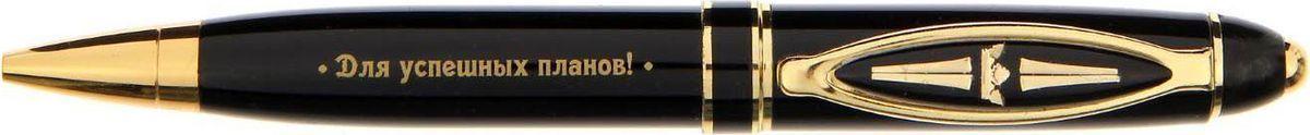 Ручка шариковая Богатства и процветания синяя 15020311502031Практичный и очень красивый презент. Он станет незаменимым помощником в делах, аоригинальный дизайн и надпись будет вдохновлять своего обладателя. Ручка упакована визящный футляр, который подчеркивает значимость и элегантность аксессуара. Преимущества: футляр из искусственной кожи с тиснением золотистый фольгой оригинальная надписьиндивидуальный дизайн. Такой аксессуар станет отличным подарком для друга, коллеги илиблизкого человека.