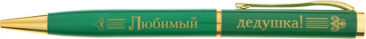 Ручка шариковая Любимый дедушка цвет корпуса зеленый синяя1502742Практичный и красивый сувенир. Он станет незаменимым помощником в делах, а оригинальный дизайн и надпись будут радовать своего обладателя и поднимать настроение каждый день. Ручка упакована в бархатный мешочек с пожеланием, поэтому вам не придется ломать голову над поисками упаковки. Преимущества:подарочная упаковка оригинальная надпись индивидуальный дизайн ручки. Такой аксессуар станет отличным подарком для друга, коллеги или близкого человека.