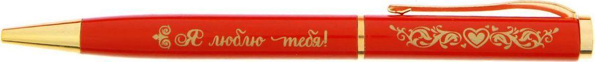 Ручка шариковая Счастье - это любить тебя цвет чернил синий1502747Практичный и красивый сувенир. Он станет незаменимым помощником в делах, а оригинальный дизайн и надпись будут радовать своего обладателя и поднимать настроение каждый день. Ручка упакована в бархатный мешочек с пожеланием, поэтому вам не придется ломать голову над поисками упаковки. Преимущества:подарочная упаковка оригинальная надпись индивидуальный дизайн ручки. Такой аксессуар станет отличным подарком для друга, коллеги или близкого человека.