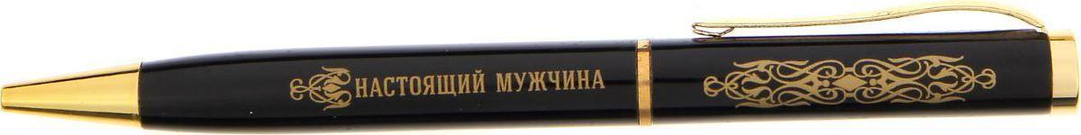 Ручка шариковая Удачных решений и великих свершений цвет чернил синий1502756Шариковая ручка Удачных решений и великих свершений - практичный и красивый сувенир. Он станет незаменимым помощником в делах, а оригинальный дизайн и надпись будут радовать своего обладателя и поднимать настроение каждый день. Ручка упакована в бархатный мешочек с пожеланием, поэтому вам не придется ломать голову над поисками упаковки. Преимущества:подарочная упаковка оригинальная надпись индивидуальный дизайн ручки. Такой аксессуар станет отличным подарком для друга, коллеги или близкого человека.