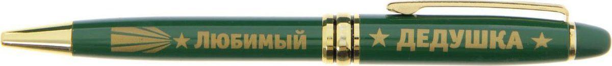 Ручка шариковая Лучшему дедушке на свете цвет корпуса зеленый1502019Ручка в деревянном футляре Лучшему дедушке на свете - практичный и очень красивый презент. Он станет незаменимым помощником в делах, а оригинальный дизайн и надпись будет вдохновлять своего обладателя. Ручка упакована в изящный деревянный футляр, который подчеркивает значимость и элегантность аксессуара. Такой набор станет отличным подарком для дедушки.