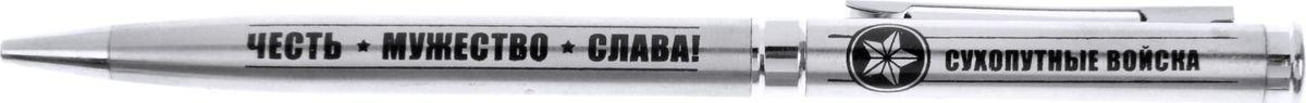 Ручка шариковая Сухопутные войска синяя896779Одним из обязательных аксессуаров лаконичного образа любого мужчины является стильная ручка. Шариковая ручка Сухопутные войска - это находка для тех, кто хочет преподнести не только красивый, но и функциональный подарок. Уникальный дизайн изделия, сочетающий в себе прочную металлическую основу и оригинальную поистине мужскую гравировку, делает его эффектным дополнением любого костюма или сумки. Ручка прикреплена к небольшой открытке в виде погона с пожеланиями на обратной стороне.