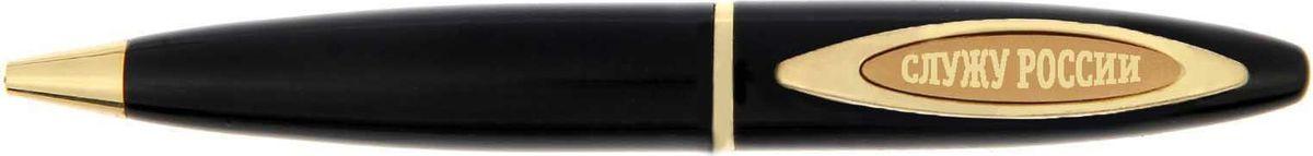 Ручка шариковая За честь и отвагу цвет чернил сиий1371198Выбор сувенира — ответственное задание. Ручка шариковая За честь и отвагу будет отличным презентом на день рождения или профессиональный праздник. Аксессуар станет незаменимым помощником в работе, а его оригинальный дизайн и удобная форма будут поднимать настроение ежедневно. Стержень подается посредством механизма поворотного действия. Яркий оригинальный конверт избавит от необходимости искать подходящую упаковку. На обороте есть поле для имени получателя или теплых слов в его адрес. Дарите близким радость!