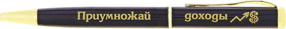 Ручка шариковая Приумножай доходы синяя114300При современном темпе жизни без ручки никуда, и одним из важных критериев при ее выборе является внешний вид и механизм, ведь это не только письменная принадлежность, но и стильный аксессуар. А также ручка – это отличный подарок. Шариковая ручка Приумножай доходы станет прекрасным сувениром по любому поводу как мужчине, так и женщине, а также идеально дополнит образ своего обладателя.