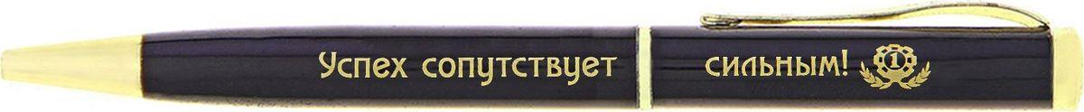 Ручка шариковая Успех сопутствует сильным синяя114305Маленькие знаки внимания тоже могут быть изысканными и функциональными. Так, наша уникальная разработка объединила в себе классическую форму и оригинальный дизайн. Она выполнена в лаконичном черно-золотом цвете, с эффектной гравировкой. Благодаря поворотному механизму вы никогда не поставите чернильное пятно на одежде и будете на высоте. Ручка станет отличным сувениром по поводу и без.
