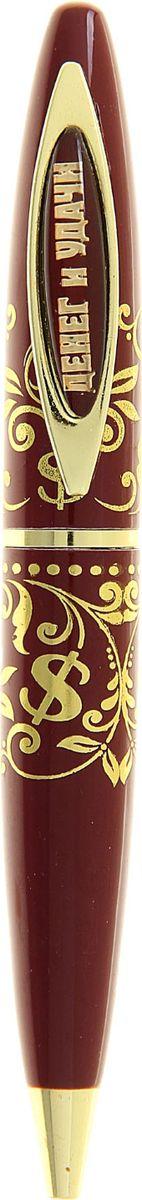 Ручка шариковая Денег и удачи синяя127369Стильная и удобная - это яркий пример того, как должна выглядеть уникальная ручка. Такой подарок оценит любая девушка, ведь она без труда подчеркнет ее образ и добавит изюминку в стиль. Яркая и удобная, такая ручка станет отличным дополнением женской сумочки или ежедневника. Благодаря поворотному механизму ручка не оставит чернильных пятен и ее обладательница будет всегда на высоте.