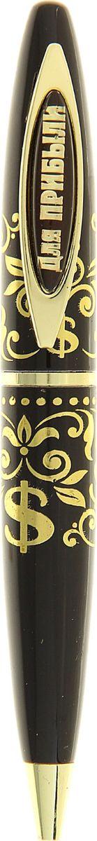 Ручка шариковая Для прибыли синяя127370Маленькие знаки внимания тоже могут быть изысканными и функциональными. Так, наша уникальная разработка объединила в себе классическую форму и оригинальный дизайн. Она выполнена в лаконичном черном цвете, с эффектной гравировкой на креплении и золотым принтом. Благодаря поворотному механизму вы никогда не поставите чернильное пятно на одежде и будете на высоте. Ручка станет отличным сувениром по поводу и без.