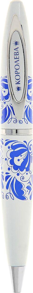 Ручка шариковая Королева127372Стильная и удобная - это яркий пример того, как должна выглядеть уникальная ручка. Такой подарок оценит любая девушка, ведь она без труда подчеркнет ее образ и добавит изюминку в стиль. Яркая и удобная, такая ручка станет отличным дополнением женской сумочки или ежедневника. Благодаря поворотному механизму ручка не оставит чернильных пятен и ее обладательница будет всегда на высоте.