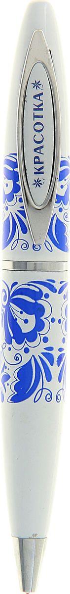 Ручка шариковая Красотка синяя127373Шариковая ручка в стиле гламур - это не только качественная и удобная письменная принадлежность, но и яркий, стильный аксессуар для любой современной девушки. Такой подарок оценит каждая представительница прекрасного пола. Обтекаемый корпус ручки выполнен из металла и дополнен блестящими деталями. Также ручка декорирована оригинальной надписью. Ручка продается в удобной индивидуальной упаковке.