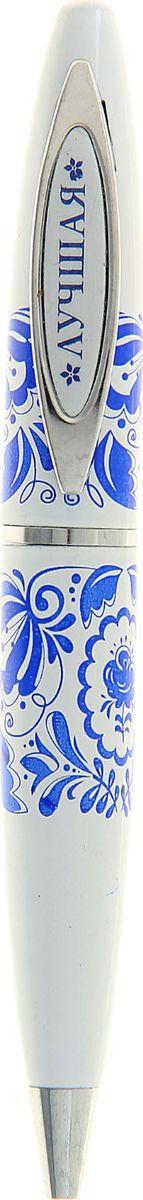 Ручка шариковая Лучшая синяя127374Стильная и удобная - это яркий пример того, как должна выглядеть уникальная ручка. Такой подарок оценит любая девушка, ведь она без труда подчеркнет ее образ и добавит изюминку в стиль. Яркая и удобная, такая ручка станет отличным дополнением женской сумочки или ежедневника. Благодаря поворотному механизму ручка не оставит чернильных пятен и ее обладательница будет всегда на высоте.