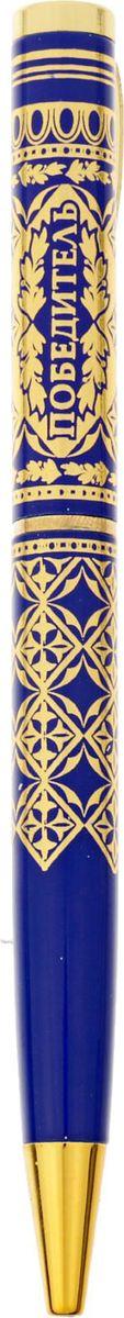 Ручка шариковая Побед на всех фронтах цвет корпуса синий синяя1524027Ручка подарочная Побед на всех фронтах в чехле из экокожи Практичный и очень красивый подарок. Он станет незаменимым помощником в делах, а оригинальный дизайн будет радовать своего обладателя и поднимать настроение каждый день. Преимущества: чехол из искусственной кожи с тиснением фольгой дизайнерская ручка. Такой аксессуар станет отличным подарком для друга, коллеги или близкого человека.