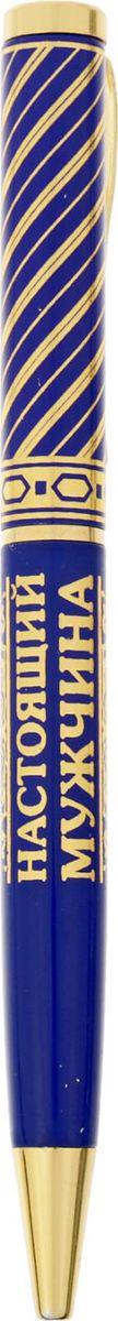 Ручка шариковая Самому лучшему цвет корпуса синий синяя1524029Ручка подарочная Самому лучшему в чехле из экокожи Практичный и очень красивый подарок. Он станет незаменимым помощником в делах, а оригинальный дизайн будет радовать своего обладателя и поднимать настроение каждый день. Преимущества: чехол из искусственной кожи с тиснением фольгой дизайнерская ручка. Такой аксессуар станет отличным подарком для друга, коллеги или близкого человека.
