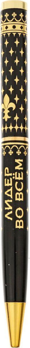 Ручка шариковая Успехов во всем цвет корпуса черный золотистый синяя1524038Ручка подарочная Успехов во всем в чехле из экокожи - практичный и очень красивый подарок. Он станет незаменимым помощником в делах, а оригинальный дизайн будет радовать своего обладателя и поднимать настроение каждый день.Преимущества:чехол из искусственной кожи с тиснением фольгойдизайнерская ручка. Такой аксессуар станет отличным подарком для друга, коллеги или близкого человека.
