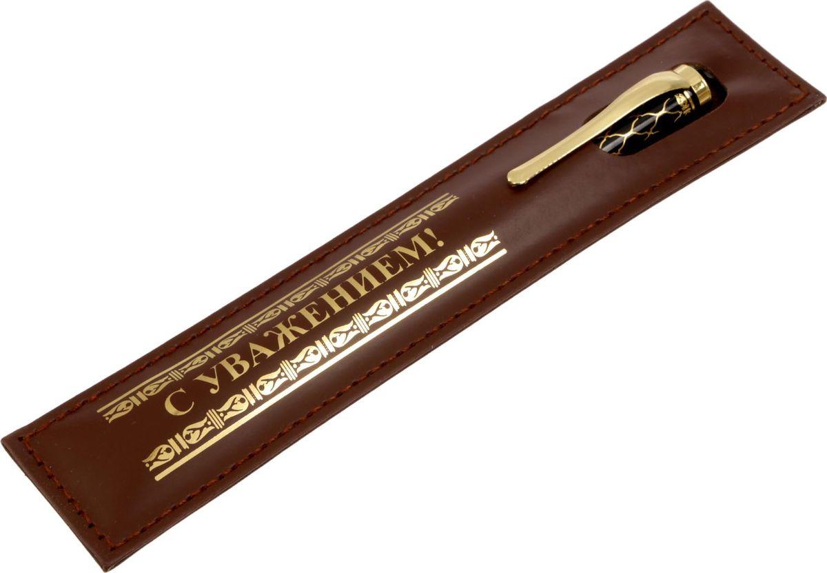Ручка шариковая Лучший директор синяя цвет корпуса золотистый, черный