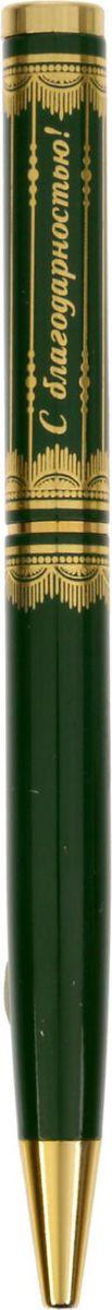 Ручка шариковая С благодарностью цвет корпуса зеленый1524046Ручка подарочная С благодарностью в чехле из экокожи - практичный и очень красивый подарок. Он станет незаменимым помощником в делах, а оригинальный дизайн будет радовать своего обладателя и поднимать настроение каждый день.