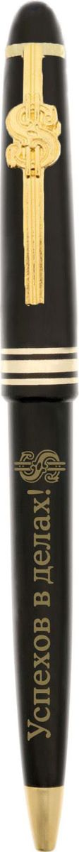 Ручка шариковая Успехов в делах цвет чернил синий 15453471545347Шариковая ручка Успехов в делах - практичный и очень красивый подарок. Он станет незаменимым помощником в делах, а оригинальный дизайн будет радовать своего обладателя и поднимать настроение каждый день. Преимущества: подарочный конверт с полем для поздравления фигурный клип (держатель) индивидуальный дизайн. Такой аксессуар станет отличным подарком для друга, коллеги или близкого человека.